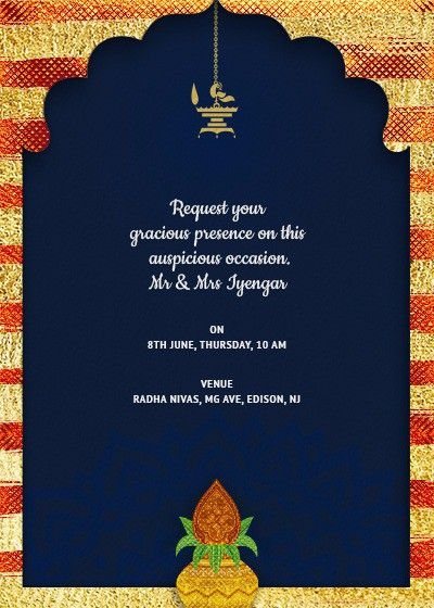 Vastu Shanti Invitation Card Kijkopfilminfo With Images