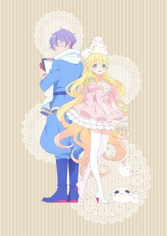 ベルゼブブ嬢のお気に召すまま beelzebub anime anime release anime