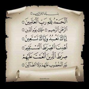 Quran Hd 007126 ربنا أفرغ علينا صبرا وتوفنا مسلمين Quran Hd In 2020 Quran Quotes Verses Quran Verses Quran Quotes