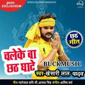 Pin By Antesh Singh On News Mp3 Song Songs Baseball Cards