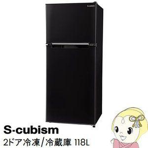 在庫僅少 左右開き対応 Wr 2118bk エスキュービズム 2ドア冷凍