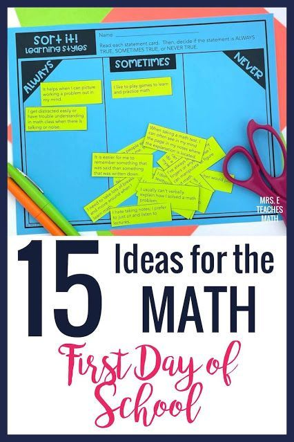 15 Math First Day of School Activities
