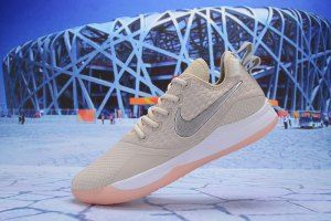 Mens Nike LeBron Witness III Light