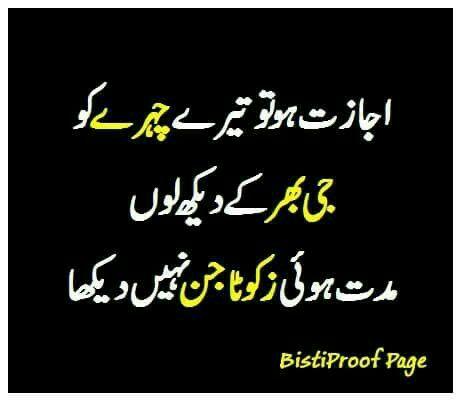 Pin by malikfaheem on Jokes