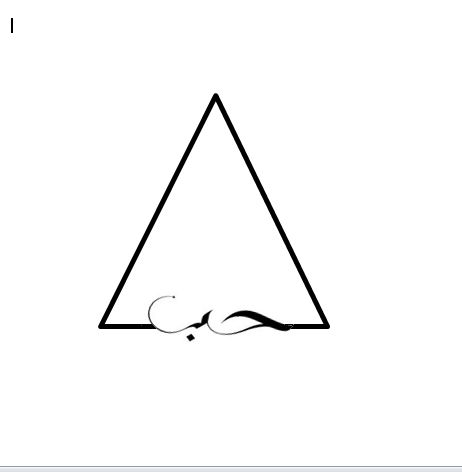 A Triangle Tattoo Triangle Is The Symbol Of Fire And The Arabic