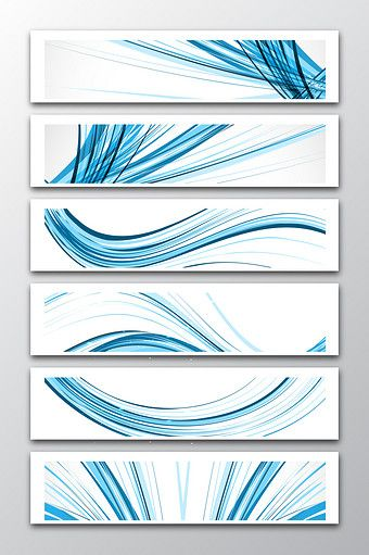 Vector Dynamic Line Png Images Ai Free Download Pikbest Vector Graphic Elements
