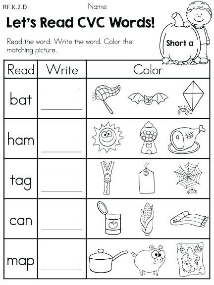 I Can Write Words Read And Write Simple Words With Simple Sentences Kindergarten Language Arts Kindergarten Language Writing Sentences Worksheets