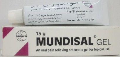 مونديزال جل مطهر ومزيل لآلام الفم والأسنان Mundisal Antiseptic Gel Oral