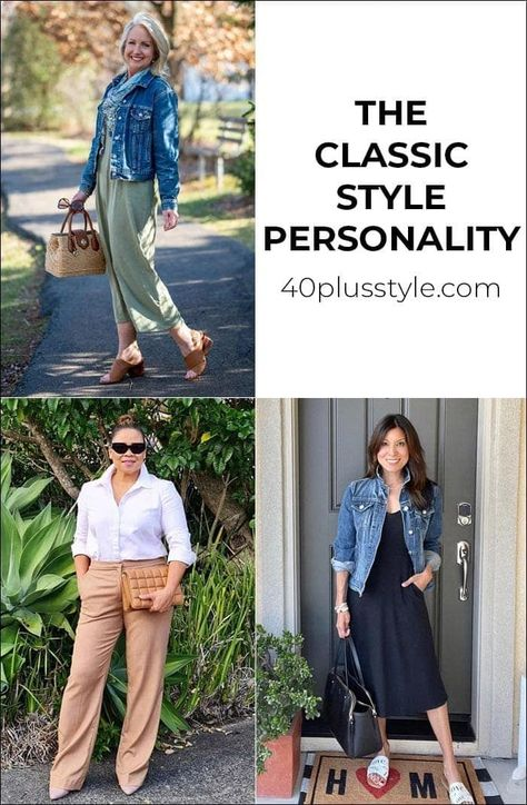Classic style personality - A style guide and capsule wardrobe
