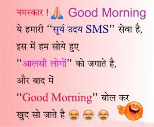 413 Good Morning Sms Message Images