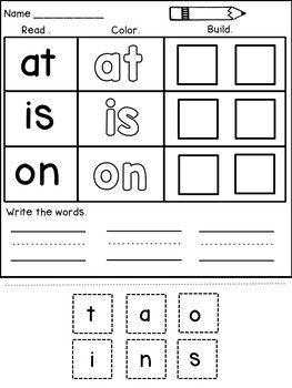 Kindergarten Sight Word Practice Pages Sight Words Kindergarten