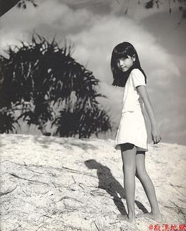昭和 少女全裸 写真 画像掲示板がきんこ
