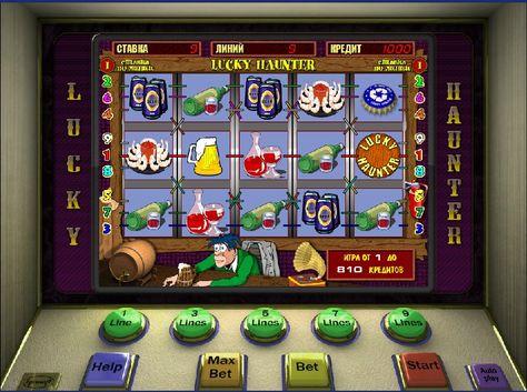 игры аппараты игровые азартные бесплатные