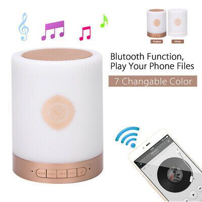 Portable Quran Wireless Bluetooth Speaker Led Touch Lamp In 2020 Wireless Speakers Bluetooth Wireless Speakers Usb Radio