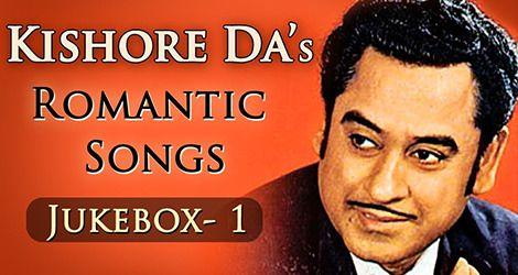 Kishore Kumar Hit Songs Download Kishore Kumar Songs Kishore Kumar Romantic Songs