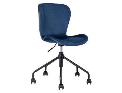 Etta Blue Velvet Office Chair In 2020 Velvet Office Chair Office Chair Blue Velvet