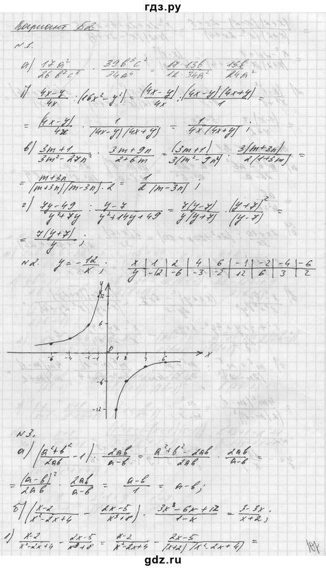 Полугодовой диктант по учебнику русского языка бунеева и