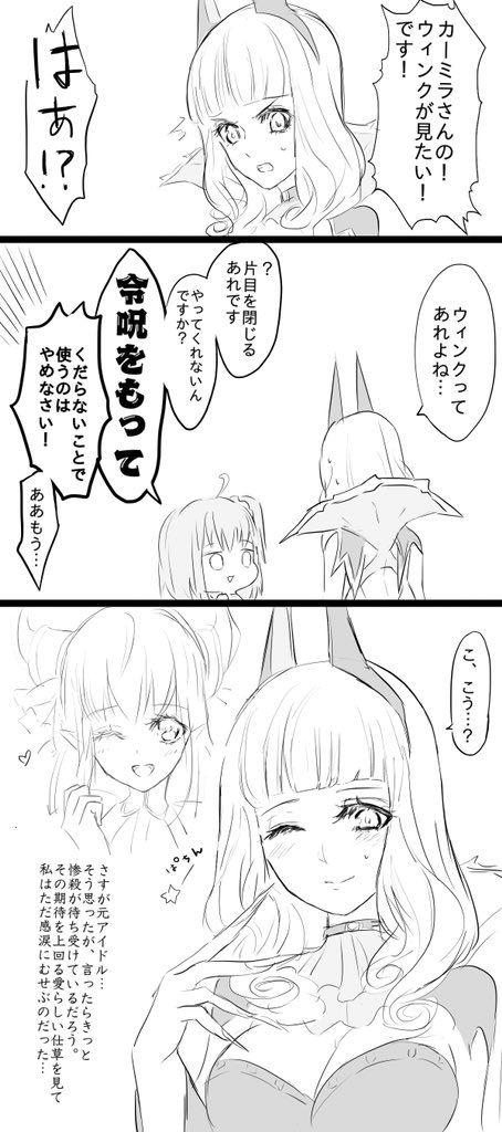 しいな (@417_yanagi) さんの漫画 | 85作目 | ツイコミ(仮)