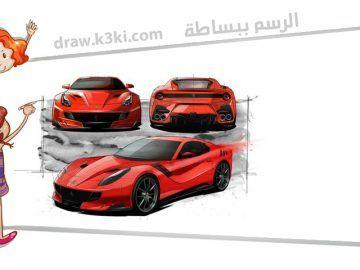 رسم ولي العهد محمد بن سلمان خطوة بخطوة بطريقة سهلة جدا تعليم الرسم Painting Wallpaper Toy Car Car
