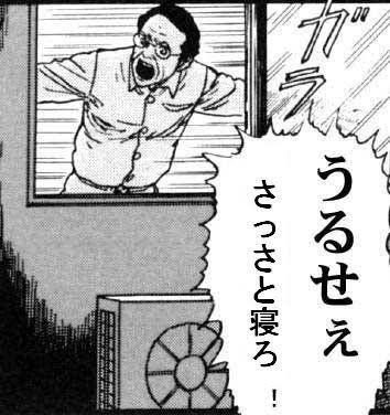 焼肉ちゃん gyukaku dondon さんの漫画 55作目 ツイコミ 仮 漫画 セリフ 漫画 ネタ画像 漫画