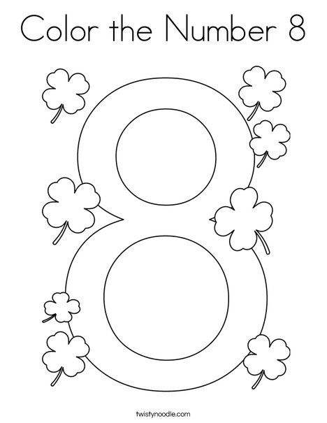 Color The Number 8 Coloring Page Twisty Noodle Coloring Pages