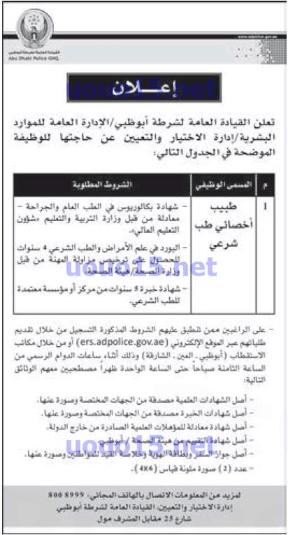 Pin By احمد العبد On وظائف Blog Blog Posts Boarding Pass