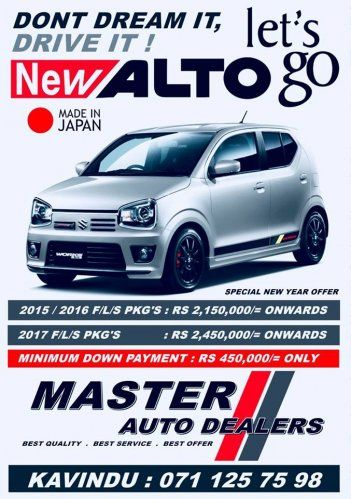 Car Suzuki Alto For Sale Sri Lanka Hurry Up Order Your