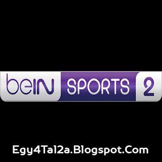 قناة Mbc 2 بث مباشر يعمل 100 Live Streaming Streaming Tv Channel