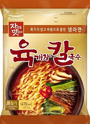 korean pulmuone non fried noodles with spicy beef broth yuk kal ramen in 2020 beef spicy beef korean beef soup spicy beef broth yuk kal ramen