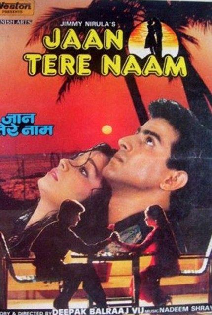 Jaan Tere Naam 1992 Mp3 Vbr 320kbps Coul Productions Media Companies