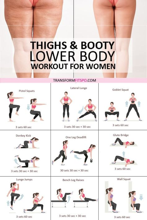 Thighs & Booty Workout For Women | #1stInHealth #WomensWorkout #WomensFitness #FitnessWorkout #Workout #Exercise #Training