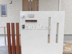 施工例玄関スロープ バリアフリー 段差ステップ解消 玄関 スロープ