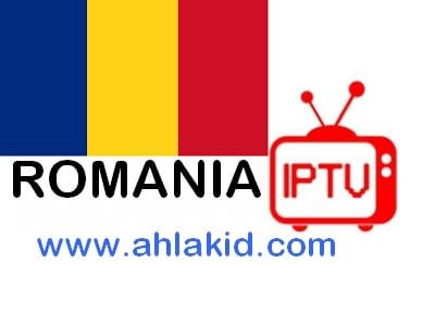 Romania adult