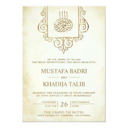 Vintage Rustic Cream Gold Islamic Muslim Wedding Invitation