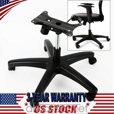 Sponsored Ebay Heavy Duty Office Chair Base 28 Swivel Chair