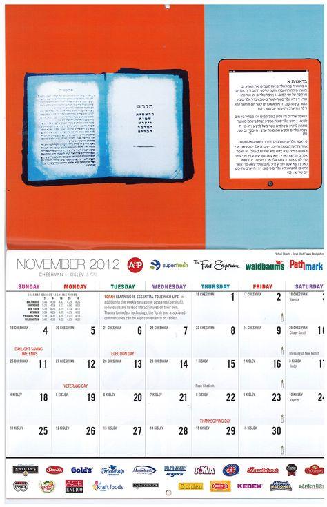 Torah Calendar.Pinterest
