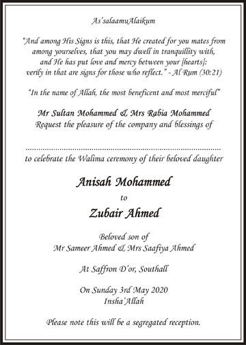 Muslim Wedding Invitation Wording Muslim Wedding Invitation Wording Muslimische Hochzeit In 2020 Muslim Wedding Invitations Wedding Card Wordings Islamic Wedding