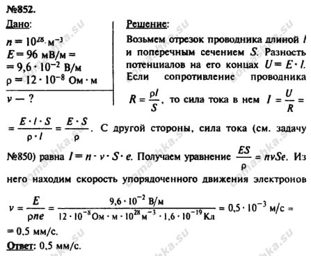 Решения задач по геометрии 8 класс апостолова матрица решений задачи