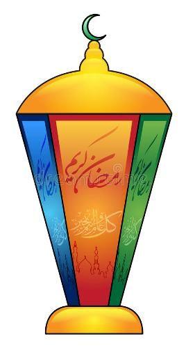 صور رسومات فانوس شهر رمضان اخبار العراق Ramadan Lantern Ramadan Lanterns