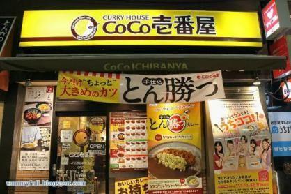Coco Ichibanya Halal Japanese Curry Rice Review Japanese Curry Halal Curry