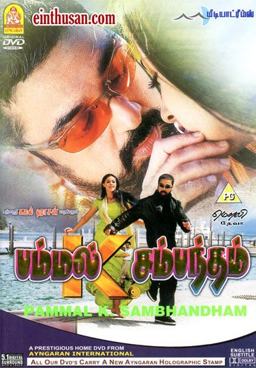 Pammal K. Sambandam (2002) Tamil Movie Online in HD - Einthusan ...