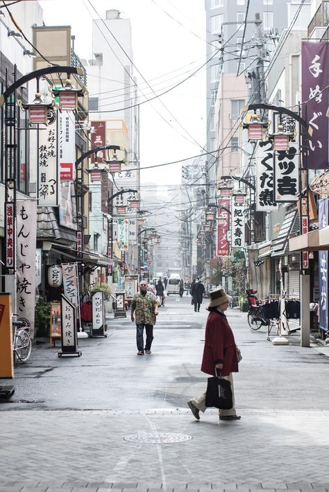 10 Books Set In Tokyo: Reading The Motley City