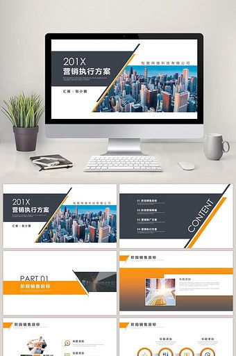 Business Marketing Plan Execution Ppt Template Powerpoint Pptx Free Download Pikbest Powerpoint Design Templates Powerpoint Business Marketing Plan