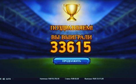 Николай иванов выиграл в казино вулкан играть карты три башни