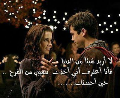 صور للفيس 2021 اجمل صور منشورات فيس بوك Facebook Photos Photo Arabic Quotes