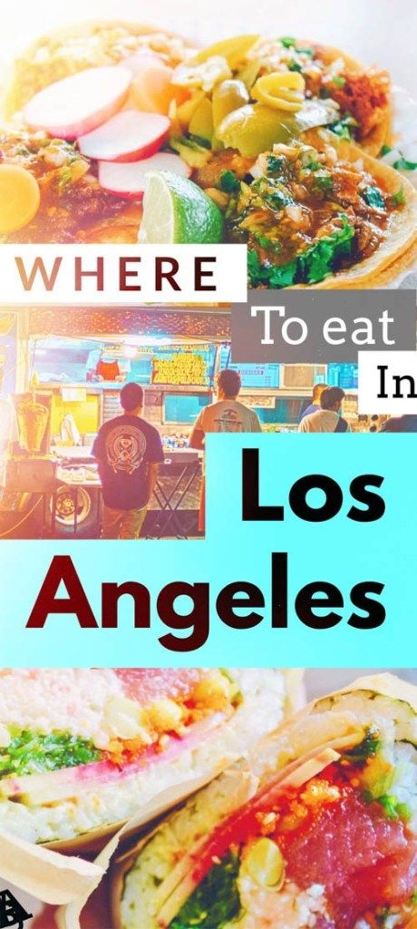 A List Of The Best Places To Eat In La From San Fernando Valley To West La Full Of Flavor Best Vegetarian Restaurants Best Mexican Recipes Los Angeles Food