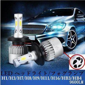 CREE H4 LED Headlight Kit Light Bulbs Hi//Lo Beam 6000K 9003 HB2 1800W 270000LM