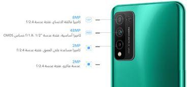 مواصفات و سعر موبايل هونر Honor 10x Lite هاتف جوال تليفون هونر Honor 10x Lite البطاريه الامكانيات الشاشه الكاميرات Galaxy Phone Samsung Galaxy Phone Phone