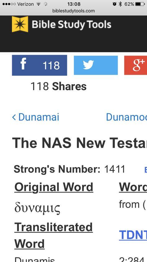 Dunamis Bible Study Tools Words Bible