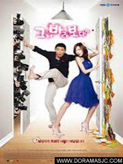 Cyrano dating Agency pelicula Coreana sub. EspaГ±ol